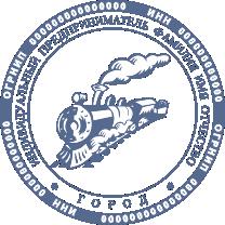 Печать ИП-06-8-1