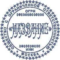 Печать Юр-01-6