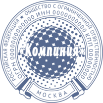 Печать Юр-23-02