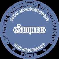 Печать Юр-44