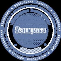 Печать Юр-46