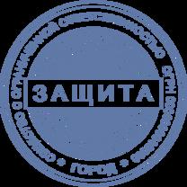 Печать Юр-50