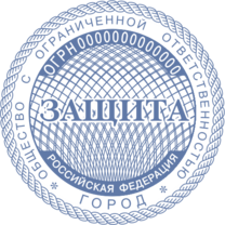 Печать Юр-54