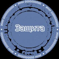 Печать Юр-55