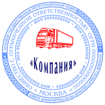 Печать Юр-ДЦ-10