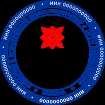 Печать Юр-ДЦ-2