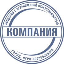 Печать Юр-01-16