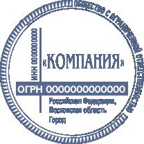 Печать Юр-02-03