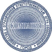 Печать Юр-23